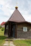 Часовня Василия Великого - Белокуриха - Белокуриха, город - Алтайский край