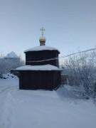 Неизвестная часовня - Белокуриха - Белокуриха, город - Алтайский край