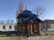 Церковь Александра Невского при 336-й бригаде морской пехоты - Балтийск - Балтийский городской округ - Калининградская область