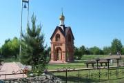 Часовня на городском кладбище - Бузулук - Бузулукский район - Оренбургская область