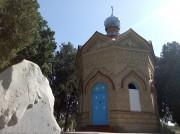 Часовня Александра Невского - Фергана - Узбекистан - Прочие страны