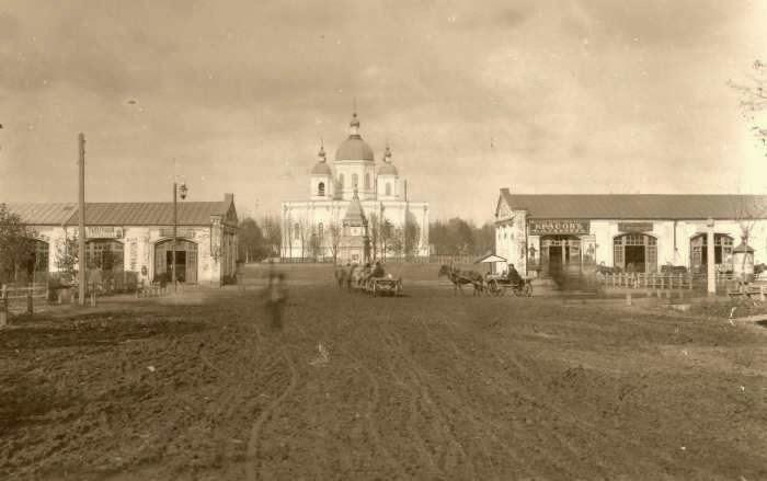 старые фото города ромен еще