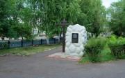Церковь Николая Чудотворца - Бузулук - Бузулукский район - Оренбургская область