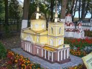 Церковь Троицы Живоначальной (старая) - Гомель - Гомель, город - Беларусь, Гомельская область