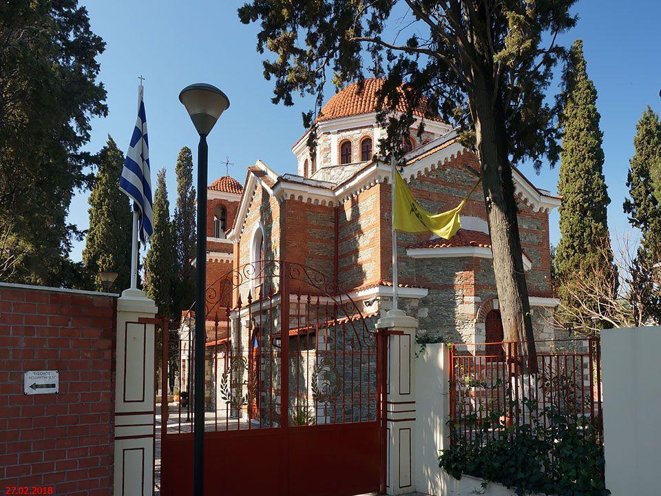 Греция, Центральная Македония, Салоники (Θεσσαλονίκη). Церковь Параскевы Пятницы, фотография. фасады