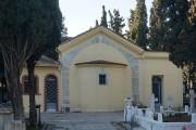 Церковь Благовещения Пресвятой Богородицы - Салоники (Θεσσαλονίκη) - Центральная Македония - Греция