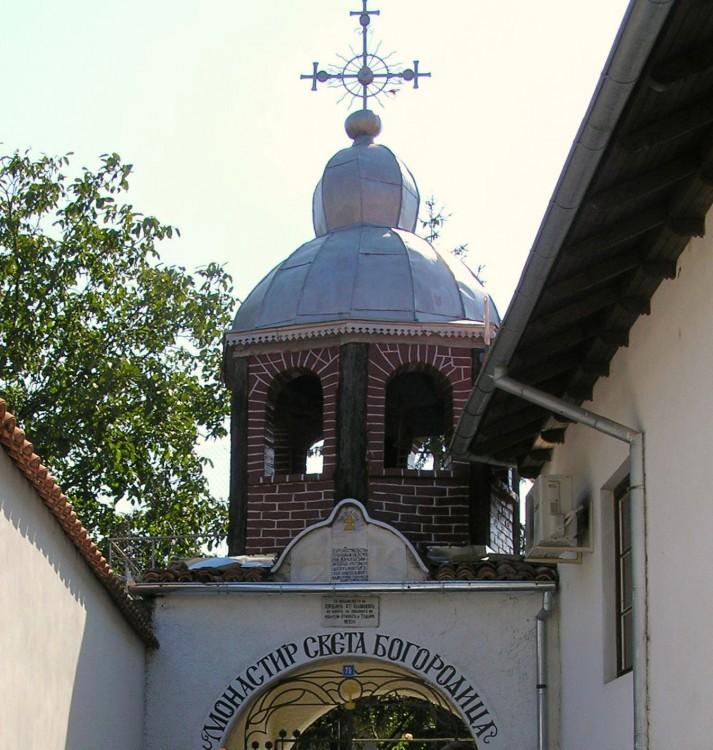 Арбанашский Успенский монастырь, Арбанаси