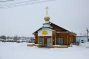 Вознесения Господня, молитвенный дом - Крылово - Красноуфимский район (Красноуфимский округ) - Свердловская область