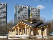 Церковь Царственных страстотерпцев в Ясеневе - Москва - Юго-Западный административный округ (ЮЗАО) - г. Москва