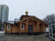 Церковь Царственных страстотерпцев в Ясеневе - Ясенево - Юго-Западный административный округ (ЮЗАО) - г. Москва