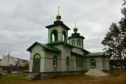 Церковь Олега Брянского - Нетьинка - Брянский район - Брянская область