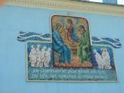 Херсон. Рождества Пресвятой Богородицы, церковь