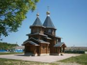 Церковь Серафима Саровского - Дружный - Белореченский район - Краснодарский край