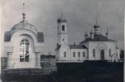 Церковь Богоявления Господня (старая) - Еткуль - Еткульский район - Челябинская область