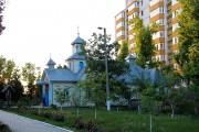 Церковь Михаила Архангела - Аэропорт - Кишинёв - Молдова