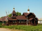 Церковь Димитрия Солунского - Сидоровка - Сергиевский район - Самарская область