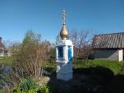 Родники. Казанской иконы Божией Матери, часовня