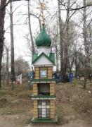 Часовенный столб - Красный Яр - Звениговский район - Республика Марий Эл