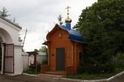Часовня Феодоровской иконы Божией Матери - Дорогобуж - Дорогобужский район - Смоленская область