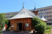 Церковь Иулиана Тарсийского - Яссы - Яссы - Румыния