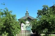 Часовня Петра и Павла - Яссы - Яссы - Румыния