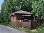 Часовня Александра Свирского - Бабино - Волховский район - Ленинградская область