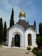 Часовня Симеона Столпника - Сочи - Сочи, город - Краснодарский край