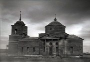 Церковь Троицы Живоначальной - Кидыш - Уйский район - Челябинская область