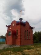 Часовня Покрова Пресвятой Богородицы - Красный Яр - Советский район - Алтайский край