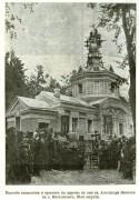Церковь Александра Невского (каменная) - Кончанское-Суворовское - Боровичский район - Новгородская область