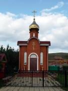 Церковь Михаила Архангела (новая) - Кабан-Бастрык - Заинский район - Республика Татарстан