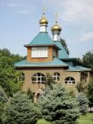 Иверско-Серафимовский женский монастырь. Церковь Матроны Московской - Алматы - Алматы, город - Казахстан