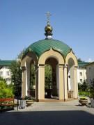 Иверско-Серафимовский женский монастырь. Водосвятная часовня - Алматы - Алматы, город - Казахстан