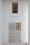 Часовня Георгия Победоносца (?) - Кособродка - Троицкий район и г. Троицк - Челябинская область