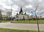 Автозаводский район. Елисаветы Феодоровны, церковь