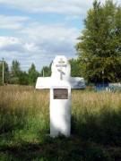 Часовенный столб на Ахтубинском кладбище - Нижнекамск - Нижнекамский район - Республика Татарстан
