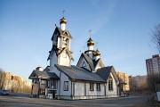 Череповец. Сергия Радонежского и всех святых Земли Вологодской, церковь