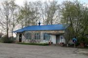 Церковь Параскевы Пятницы - Оськино - Хохольский район - Воронежская область