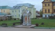 Дивеево. Серафимо-Дивеевский Троицкий монастырь. Часовня Александры Дивеевской