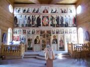 Церковь Богоявления Господня (новая) - Прислониха - Карсунский район - Ульяновская область