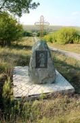 Церковь Богоявления Господня - Ивановка - Хохольский район - Воронежская область