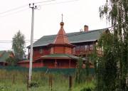 Неизвестная часовня - Бужаниново - Сергиево-Посадский городской округ - Московская область