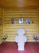 Часовня Ольги равноапостольной - Володарское - Лужский район - Ленинградская область