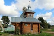 Неизвестная часовня - Черницы - Бокситогорский район - Ленинградская область