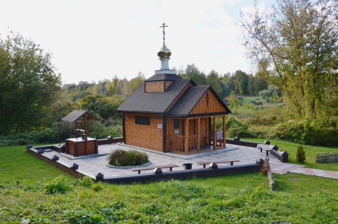Часовня Рождества Пресвятой Богородицы, Сергеевск