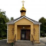 Часовня Спиридона Тримифунтского - Ессентукская - Предгорный район - Ставропольский край