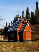 Церковь Новомучеников и исповедников Церкви Русской - Петухов Лог - Таштагольский район - Кемеровская область