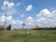 Церковь Троицы Живоначальной - Октябрьское - Коломенский городской округ - Московская область