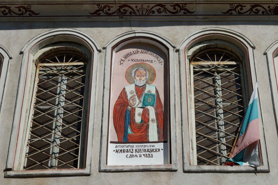 Церковь Николая Чудотворца, Рила