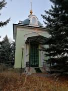 Часовня Пантелеимона Целителя - Рязань - Рязань, город - Рязанская область